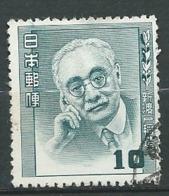Japon - Yvert N°  523 Oblitéré -   Ava27516 - 1926-89 Emperor Hirohito (Showa Era)