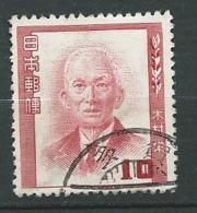 Japon - Yvert N°  517 Oblitéré -   Ava27517 - 1926-89 Kaiser Hirohito (Showa Era)
