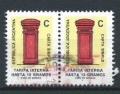 ARGENTINA 1987 (O) USADOS MI-1870 YT-1567 BL,2 TARIFA INTERNA - Argentinien