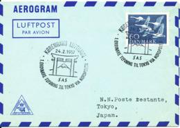 Denmark Aerogramme First SAS Flight Copenhagen - Tokyo Via The Northpole 24-2-1957 - Denmark