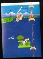 N° 119 - 1996 - Blocs-feuillets