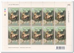 Thailand 2014, Postfris MNH, 60th Anniversary Of The Zoölogical Park Organisation ( 14:14½ ) - Thailand