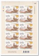 Thailand 2014, Postfris MNH, 80th Anniversary Thammasat University - Thailand
