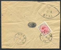 1912 Persia Ahmad Shah 6ch Cover. Anar - Yedz - Iran