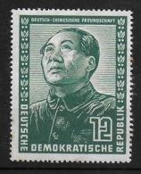 DDR 1951 286 - [6] République Démocratique