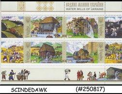 UKRAINE - 2011 WATER MILLS Of Ukraine - Miniature Sheet - MINT NH - Ukraine