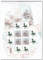 China 2013, Postfris MNH, Bronze Horse ( 13¼:13¼ ) - Ongebruikt
