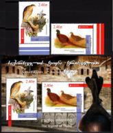 GEORGIA 2019-03 EUROPA: National Birds. Fauna. Set And Souvenir Sheet, MNH - 2019