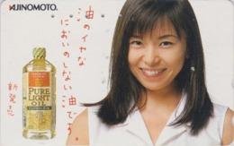 Télécarte Japon / 110-016 - FEMME Pub AJINOMOTO - ACTRESS GIRL Food Adv. Japan Phonecard - Knorr 6170 - Lebensmittel