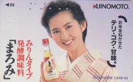 Télécarte Japon / 110-68895 - FEMME Pub AJINOMOTO - ACTRESS GIRL Food Adv. Japan Phonecard - Knorr 6173 - Alimentation