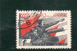 URSS 1938 O PAPIER CARTON - Used Stamps