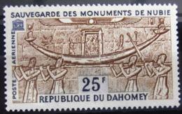 DAHOMEY                 P.A 28                    NEUF** - Bénin – Dahomey (1960-...)
