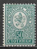 Bulgaria 1889. Scott #36 (M) Lion Of Bulgaria - Unused Stamps