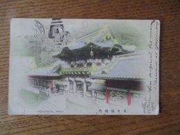 YOMEI-GATE,NIKKO 1905 - Autres