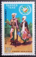 DAHOMEY                 P.A 116                    NEUF** - Bénin – Dahomey (1960-...)