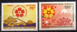 DAHOMEY                 P.A 127/128                    NEUF** - Bénin – Dahomey (1960-...)