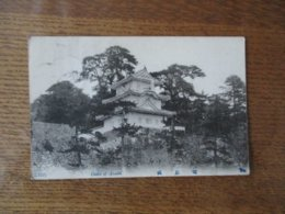 CASTLE OF AKASHI 1911 2 TIMBRES 2 CACHETS - Autres