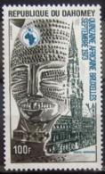 DAHOMEY                 P.A 191                    NEUF** - Bénin – Dahomey (1960-...)