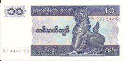 MYANMAR 10 KYATS  1996 UNC P 71 - Myanmar