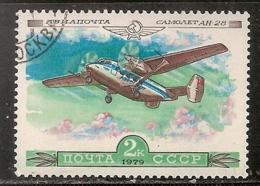 RUSSIE   POSTE AERIENNE      N°    138   OBLITERE - 1923-1991 USSR