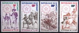 DAHOMEY                 P.A 238/241                    NEUF** - Bénin – Dahomey (1960-...)
