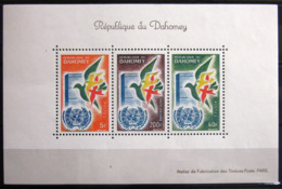 DAHOMEY                 B.F 2                    NEUF** - Bénin – Dahomey (1960-...)
