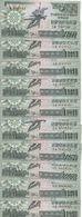 COREE DU NORD 1 WON 1988 UNC P 27 ( 10 Billets ) - Corée Du Nord