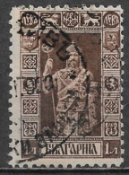 Bulgaria 1915. Scott #120 (U) Ferdinand In Robes Of Ancient Tsars - 1909-45 Koninkrijk