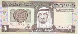SAUDI ARABIA 1 RIYAL 1984 1379 P-21d  Sig/6 UNC - Saudi Arabia