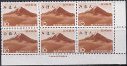 Specimen Block Of 6, Japan Sc743 Fuji-Hakone-Izu National Park, Mt. Fuji, Mitsu Pass, Volcano, Parc National, Volcan - Volcans