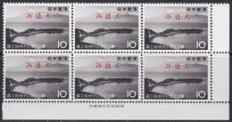 Specimen Block Of 6, Japan Sc744 Fuji-Hakone-Izu National Park, Mt. Fuji, Cape Of Ose, Volcano, Parc National, Volcan - Volcans