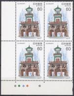 Specimen Block, Japan Sc1472 Western Architecture, Oyama Shrine Gate, Kanazawa, Porte - Architecture