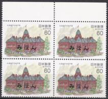 Specimen Block, Japan Sc1474 Western Architecture, Hokkaido Prefectural Govt. Building, Sapporo - Architecture