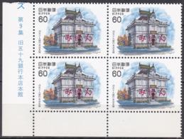 Specimen Block, Japan Sc1524 Western Architecture, Gojyuku Bank, Hirosaki, Banque - Architecture
