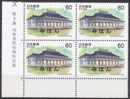 Specimen Block, Japan Sc1525 Western Architecture, Gakushuin Gakushuin School, Tokyo, L'école - Architecture