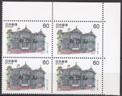 Specimen Block, Japan Sc1526 Western Architecture, Bank Of Japan, Tokyo, Banque - Architecture