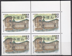 Specimen Block, Japan Sc1527 Western Architecture, Old Hunter House, Kobe - Architecture
