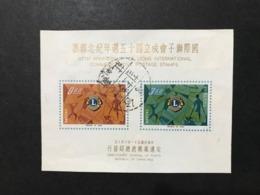 ◆◆◆Taiwán (Formosa) 1962  45th Anniv. Of Lions Intl.  Souvenir Sheet Of 2   USED   AA4408 - Usados