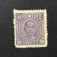 ◆◆◆CHINA 1944-46 Dr. Sun Yat-Sen Chungking Chung Hwa Print  $70 NEW    AA4421 - Chine