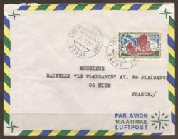 GABON / AFRICA. 1972. AIR MAIL COVER. LIBREVILLE MONT BOUET POSTMARK. 40f SINGLE FRANKING TELECOMMUNICATIONS - Gabon