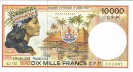 E2 Billet Banknote IEOM Banque France Nouvelle-caledonie Polynesie Francaise Wallis Futuna 10000f Femme Unc Neuf - Frans Pacific Gebieden (1992-...)