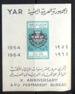 Yemen 1964 Mi#MS31 Arab Postal Union 10th Anniv. MS MUH - Yemen