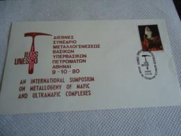 GREECE COVER  UNESCO  SYMPOSIO INTERN METALLOGENY MAFIC ULRAMAFIC 1980 - Naturaleza