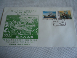 GREECE COVER 40TH  ANNIV. BATLLE OF CRETA  WW2 XANIA 1981 2 SCAN POSTMARK PAGRATION ΜΑΧΗ ΚΡΗΤΗΣ - Cartoline Maximum