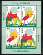 B71, Romania, Europa, 2012, Mint - 2007