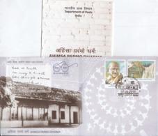 India  2019  Mahatma Gandhi  Ahimsa Parmo Dharma  2v  Kanpur  First Day Cover  #  22091 D  Indien Inde - Mahatma Gandhi