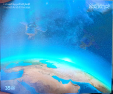 UAE 2019 MNH First Emirati Satellite Stamp SS Lenticular Space Holographic 3D LTD - United Arab Emirates