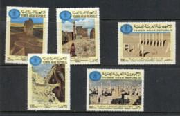 Yemen 1981 Mi#1644-1648 World Tourism Conference MUH - Yemen