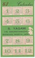 Japan 1963 - Personalized Pocket Calendar: Rabbit - Calendriers