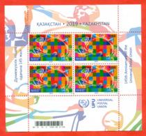 Kazakhstan 2019.Small Sheet.145 Years Of UPU.New. !!! - Post